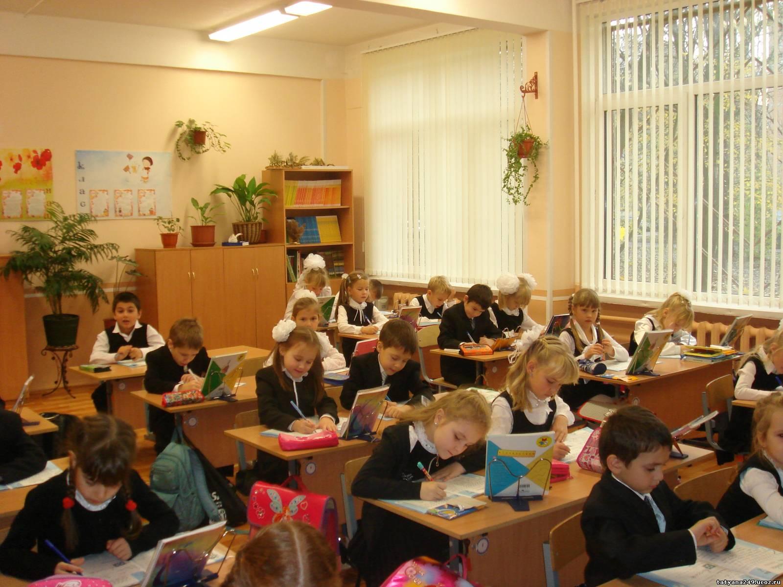 Фото детей в школе 2 класс